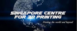 Singapore Center for 3DP Logo